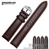 卓磊牛皮錶帶 男士平紋錶帶通用型女錶錶帶 18|19|20|22mm 黑棕色「Top3c」