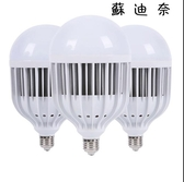 led燈泡E27螺口家用節能單燈