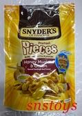 sns 古早味 進口食品 史奈德蝴蝶餅-蜂蜜芥末口味 250公克 可放入 沙拉.牛奶.優格 食用