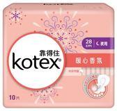 靠得住暖心香氛日薄衛生棉28CM10片