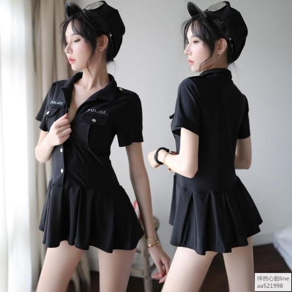 性感內衣服警察空姐小胸制服誘惑挑逗角色扮演激情用品套裝怦然心動