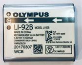 【聖影數位】全新裸裝 奧林巴斯 Olympus LI-92B LI92B 原廠電池