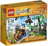 LEGO 樂高城堡森林伏擊70400