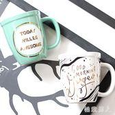 馬克杯大容量欧式咖啡杯子陶瓷杯创意斑马陶瓷杯 XW3666【極致男人】