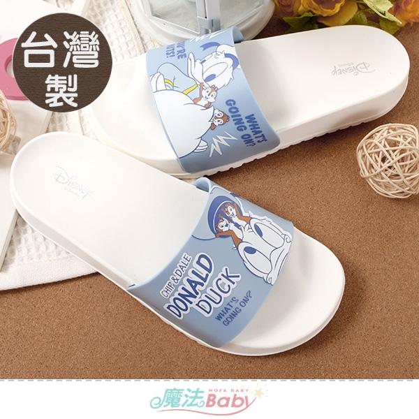 女鞋 台灣製迪士尼唐老鴨授權正版新潮時尚拖鞋 魔法Baby