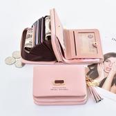 奔蕾錢包女短款學生韓版可愛折疊2019新款小清新卡包錢包一體包女  依夏嚴選