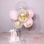 氣球 網紅支架生日派對婚慶裝飾立柱氣球套餐桌飄裝扮節日用品創意禮品 4色【快速出貨】