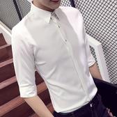 夏季修身男士短袖襯衣商務白色潮流休閒韓版髮型師純色七分袖襯衫 快速出貨