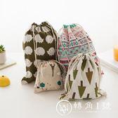 韓國帆布棉麻抽繩衣物束口袋大號袋子小號小布袋旅行收納袋零錢包