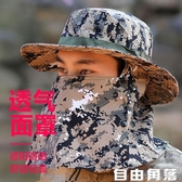 帽子男夏天迷彩漁夫帽遮臉防曬遮陽帽戶外登山騎車大檐釣魚太陽帽 自由角落