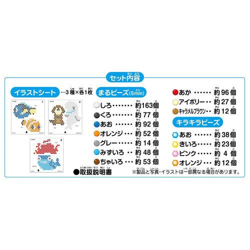 DIY水串珠 海底總動員2補充包_ EP30580