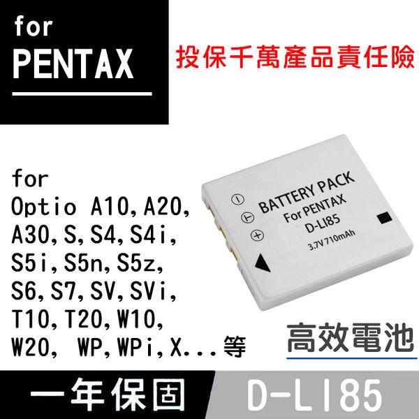 特價款@攝彩@Pentax D-Li85 電池 Optio A10 A20 A30 S S4 S4i S5i S5n