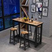 簡約吧台桌家用客廳隔斷靠墻長條桌復古小吧台酒吧酒桌高腳桌子igo【蘇迪蔓】