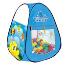 《巧天工》兒童遊戲彩球帳棚-小蜜蜂(35-86192)內附100顆彩球