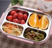 便當盒韓式不銹鋼保溫飯盒帶蓋便當盒學生兒童成人食堂分格餐盤餐盒 雙12購物節