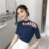 韓風Chic心機鏤空綁帶斜肩短袖T恤女夏純色針織衫上衣『韓女王』