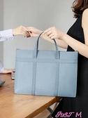 公事包公文包女商務辦公大容量A4文件資料袋時尚防水學生手提書袋電腦包 JUST M