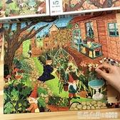 兒童拼圖500片1000成年減壓高難度拼圖男孩智力開發早教益智玩具 怦然新品
