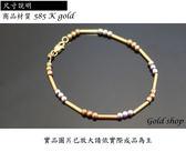 ╭☆ gold shop ☆╯義大利 585 白K金 手鍊 [ kb006 ]-1.04