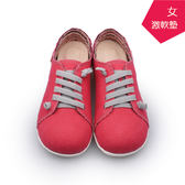 【A.MOUR 經典手工鞋】日本麻亞 - 麻亞紅 / 氣墊鞋 /饅頭鞋 /進口麻亞布 /超軟好穿 / DH-2703