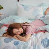 床包 / 雙人【卡布列島】含兩件枕套  100%天絲  戀家小舖台灣製AAU201