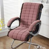 坐墊靠墊背一體辦公室電腦椅子餐椅連身椅墊學生座墊加厚屁股墊子   檸檬衣舍