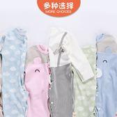 嬰兒衣 嬰兒長袖連體衣秋季哈衣爬服男女寶寶睡衣秋裝春秋新生兒衣服 玩趣3C