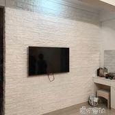 墻紙自粘臥室溫馨文化石電視背景壁紙3D立體現代簡約YYS 港仔會社