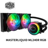 Cooler Master 酷碼 MASTERLIQUID ML240R RGB 一體式CPU水冷散熱器 MLX-D24M-A20PC-R1