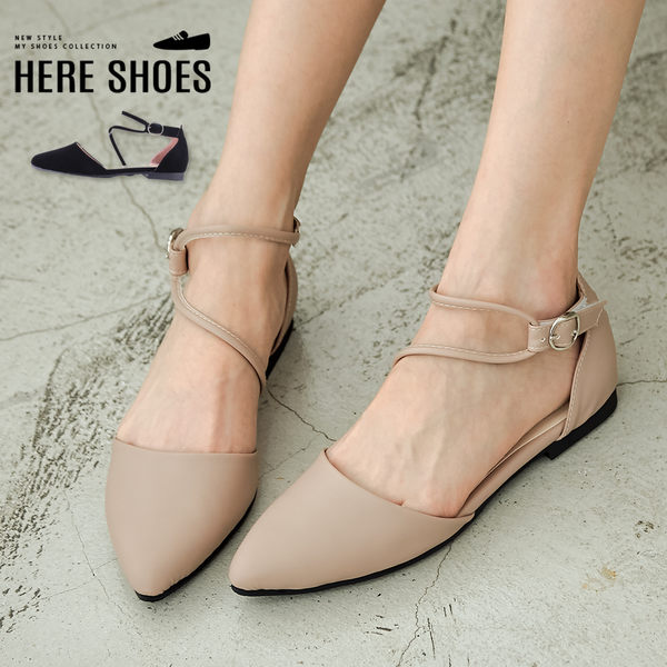 [Here Shoes]包鞋-MIT台灣製 純色氣質典雅 魔鬼氈細帶 尖頭低跟包鞋 半包涼鞋-KT5353