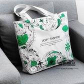 簡約環保袋帆布袋拉鏈包購物袋男女學生大容量單肩書包手提包【聚物優品】