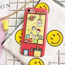 【SZ】iPhone 7/8 可愛夾娃娃...