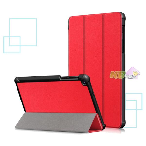 ◤送USB 隨身燈◢ Samsung Galaxy Tab A 2019 8吋 P200/P205 卡斯特紋 三折 可立式 皮套