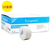 【醫康生活家】Ecopore透氣膠帶 白色 1吋2.5cmx9.2m (12入/盒)  ►►10盒組