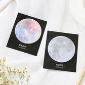 【BlueCat】天體觀測星球系列便利貼 N次貼 便條紙