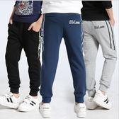 衣童趣♥韓版 時尚中大男童 休閒縮口長褲 運動百搭長褲