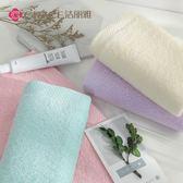 潔麗雅毛巾棉質洗臉家用成人柔軟吸水男女毛巾【新店開張8折促銷】
