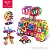 磁力片積木兒童吸鐵石玩具磁性磁鐵3-6-8周歲男女孩散片拼裝益智 大宅女韓國館韓國館