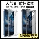 【萌萌噠】諾基亞 Nokia 8.3 (5G) 潮男新款四角氣囊保護套 imak 創意四角加厚軟邊 手機殼 手機套