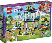 樂高LEGO FRIENDS 斯蒂芬妮的體育場 41338 TOYeGO 玩具e哥