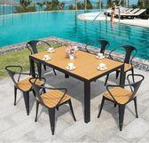 桌椅 戶外桌椅塑木組合五套件咖啡店庭院花園鐵藝桌椅室外陽臺休閒桌椅 igo