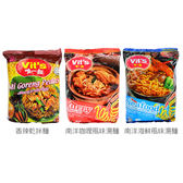 馬來西亞 Vit's 唯一麵 乾拌麵/湯麵(78g/88g) 6款可選【小三美日】團購/泡麵