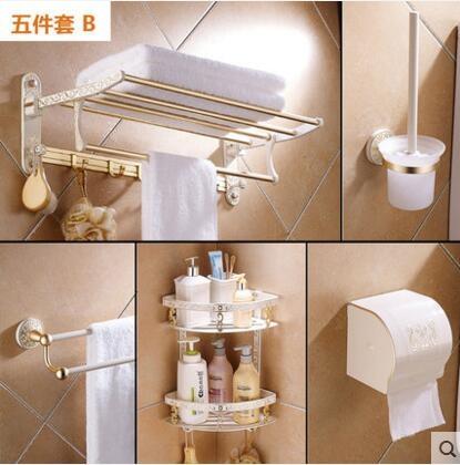 主圖款*象牙白浴巾架浴室挂件套裝金色太空鋁毛巾架【五件套B】