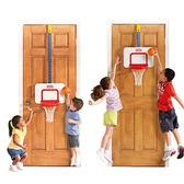 籃球架美國小泰克掛式籃球架寶寶家用掛壁式升降籃球框兒童室內投籃玩具igo小宅女