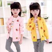 女童外套春秋中小童兒童童裝新品小女孩上衣短款夾克秋裝開衫