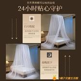 圓頂蚊帳吊頂1.8米1.5m家用無需支架公主風單人床1加密1.2免安裝2【小橘子】