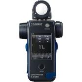 SEKONIC L-858D 數位多功能觸控式測光表 L758D 進階版 公司貨