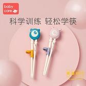 兒童筷子訓練筷寶寶練習學習筷小孩家用【輕奢時代】