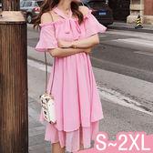 連身裙-S-2XL氣質甜美鬆緊一字肩掛脖網紗純色雪紡連身裙Kiwi Shop奇異果0712【SZZ9343】