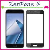 Asus ZenFone4 ZE554KL 5.5吋 滿版9H鋼化玻璃膜 3D曲屏螢幕保護貼 全屏鋼化膜 全覆蓋保護貼 (正面)